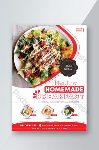 Modèle de Flyer de petit-déjeuner maison sain Modèle PSD