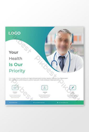 Conception de bannière médicale pour votre promotion clinique de soins de santé hôpital dentaire Modèle PSD