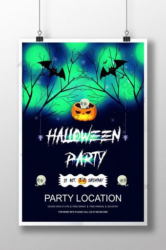 cartel de invitaciones de fiesta de halloween o tarjetas de felicitación plantilla de volante de fiesta de miedo Modelo PSD