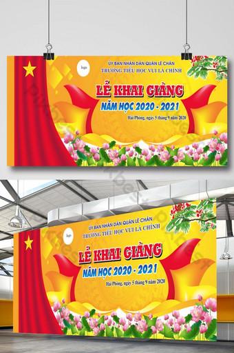 el cartel de la ceremonia de apertura de la escuela primaria se aplica a los estudiantes y la escuela Modelo CDR