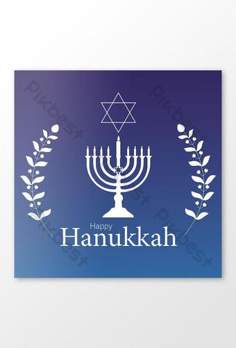 شموع هانوكا مع ضوء في قالب مديرية الأمن العام مهرجان يهودي قالب PSD