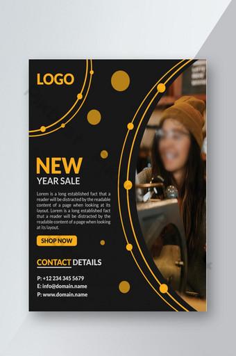 Modèle de conception de flyer de boutique en ligne de vente de nouvel an avec photo Modèle PSD
