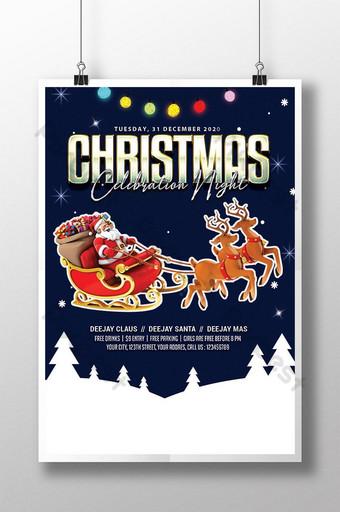 Joyeux Noël célébration nuit flyer bleu psd Modèle PSD