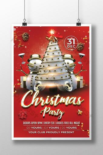 Joyeux Noël Party Flyer de luxe PSD Modèle PSD