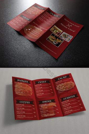 plantilla de diseño de folleto tríptico descarga gratuita psd descarga gratuita Modelo PSD