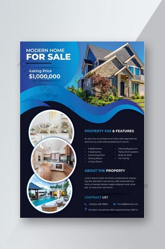 Maison élégante et moderne de style royal à vendre Conception de flyer d'agent immobilier Modèle AI