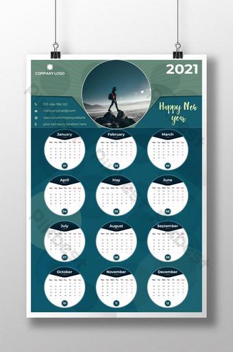 تصميم تقويم 2021 شهرًا بعد شهر تصميم دائري مع صورة مكان قالب AI