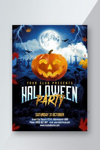 Modèle de Flyer de fête d'Halloween de style dynamique Modèle PSD