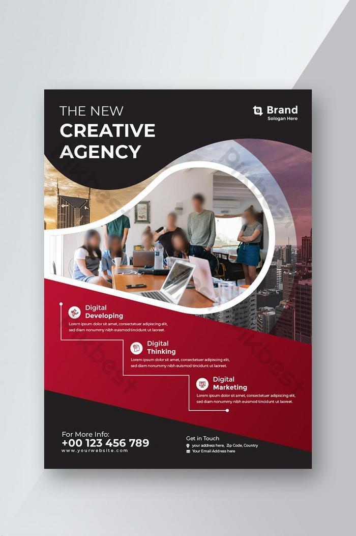 वार्षिक रिपोर्ट पोस्टर कॉर्पोरेट प्रस्तुति के लिए टेम्पलेट वेक्टर डिजाइन