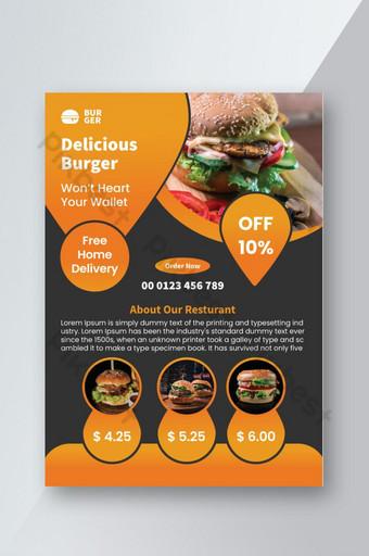 plantilla de volante de publicidad de tienda de hamburguesas plana Modelo AI