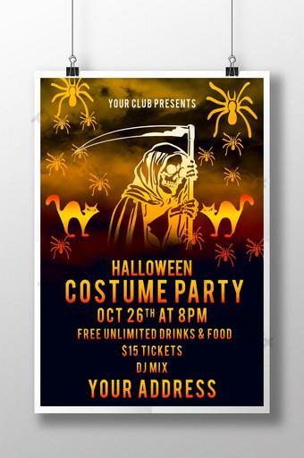 Conception de flyer de fête de costume d'Halloween Modèle PSD