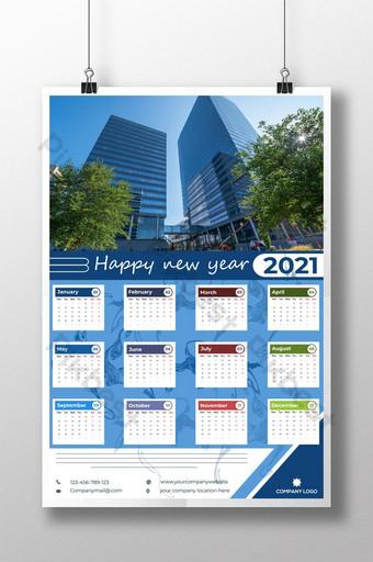 2021 ملصق قالب تصميم التقويم شهر شهر واحد تصميم التقويم جولة مع وضع صورة قالب AI