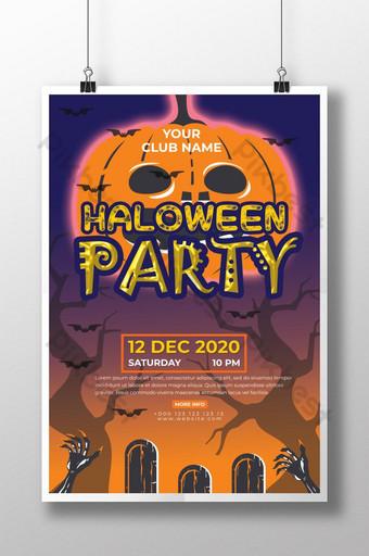 Modèle de conception de l'affiche de la fête d'Halloween Modèle PSD