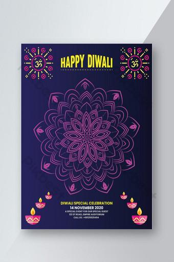 Conception de flyer de célébration joyeux Diwali Modèle AI