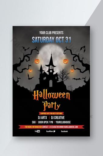 Nouveau design de flyer de fête d'Halloween Modèle PSD