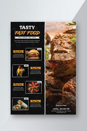 การออกแบบเมนูอาหารจานด่วนที่มีสไตล์สร้างสรรค์ แบบ PSD