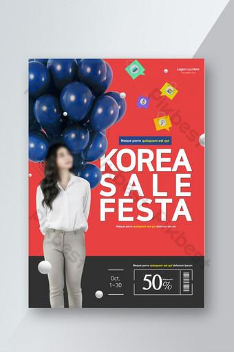 Korea Sale Festa style Girl poster template PSD Template PSD