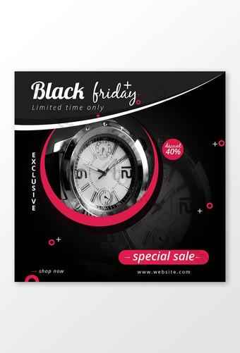 banner de oferta especial de viernes negro diseño psd gratuito publicaciones en redes sociales Modelo PSD