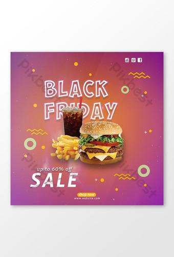 banner de oferta especial de viernes negro diseño de psd gratuito publicación en redes sociales Modelo PSD