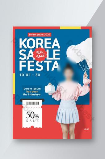 banner venta promoción de compras plantilla de cartel de estilo corea psd Modelo PSD
