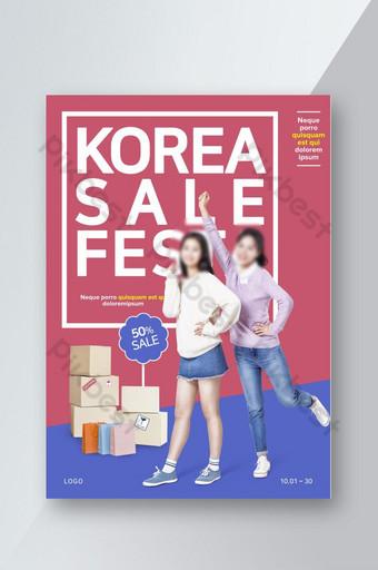 promoción compras venta estilo coreano cartel plantilla psd Modelo PSD