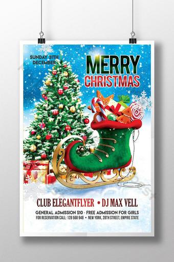venta de navidad hermoso cartel con paisaje de invierno premium Modelo PSD