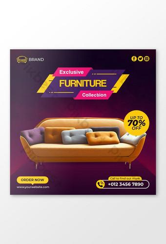 сообщение о продаже эксклюзивной мебели в социальных сетях шаблон PSD
