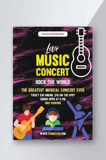 Modèles de flyers de fêtes et de concerts Modèle PSD