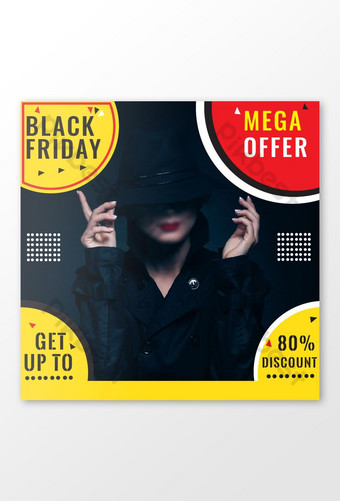 Méga offre spéciale vente bannière de médias sociaux Web et publication Facebook Modèle AI