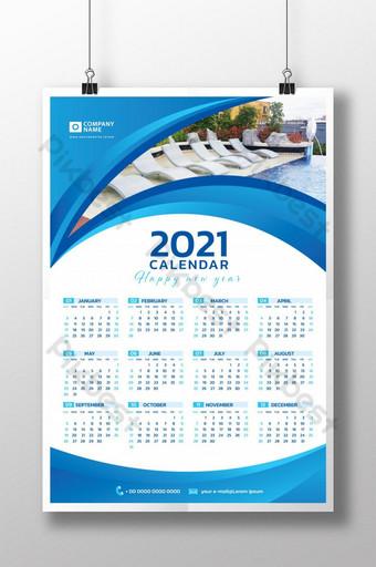 تقويم الجدار الأزرق 2021 تصميم القالب قالب EPS