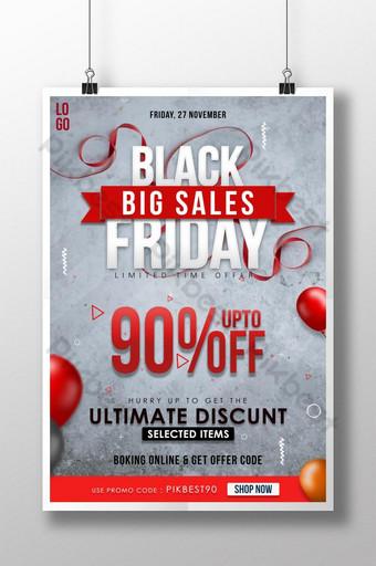 Modèle de Flyer d'offre du vendredi noir Modèle PSD