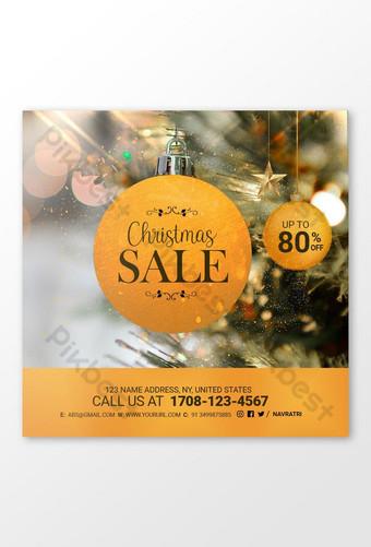 promoción de venta de navidad banner de redes sociales psd Modelo PSD