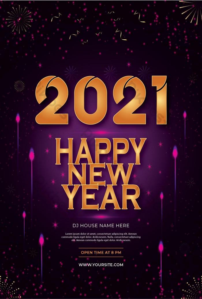 Happy New Year 2021 Poster Design Template Ai Free Download Pikbest