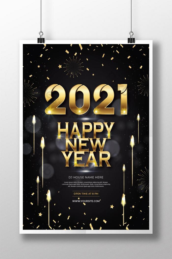 happy new year 2021 poster design for party center