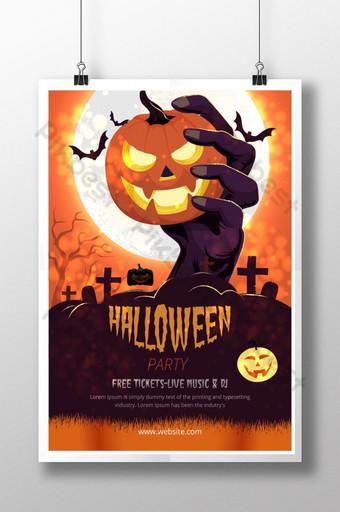 Affiche de fête Halloween plate Modèle EPS