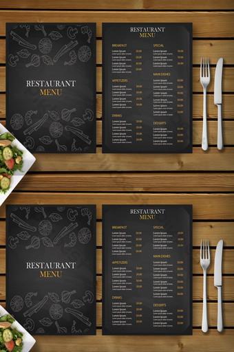 Conception de modèle de carte de menu de restaurant Modèle AI