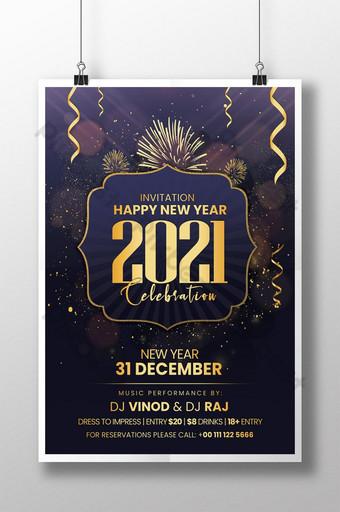 Bonne année 2021 Invitation à une fête PSD Poster Modèle PSD