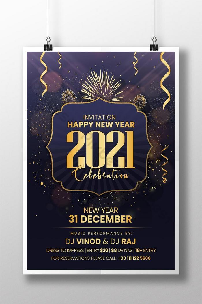 हैप्पी न्यू ईयर 2021 पार्टी निमंत्रण psd पोस्टर