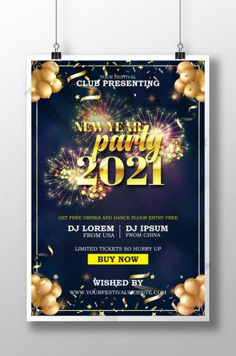 Templat poster tahun baru 2021 yang modern dan kreatif untuk klub Templat AI