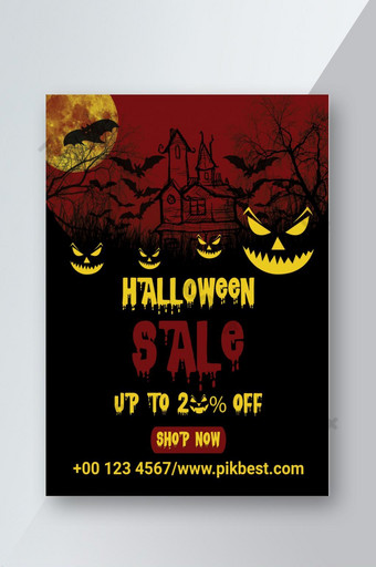 Modèle de flyer de vente Happy Halloween noir et rouge Modèle PSD