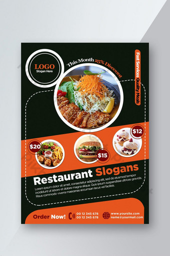 quality restaurant food flyer poster Template PSD