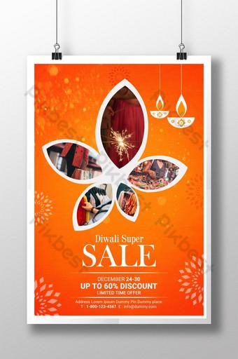 Dépliant PSD Diwali Super Sale Modèle PSD