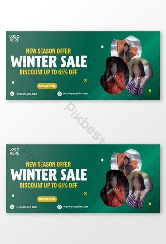 New Season Winter sale Facebook cover design Templates Template PSD