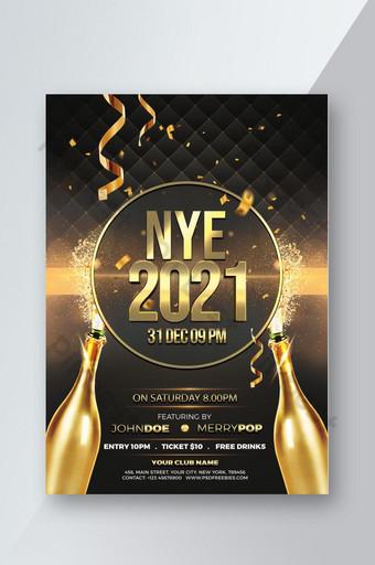 selamat tahun baru poster psd undangan pesta 2021 Templat PSD