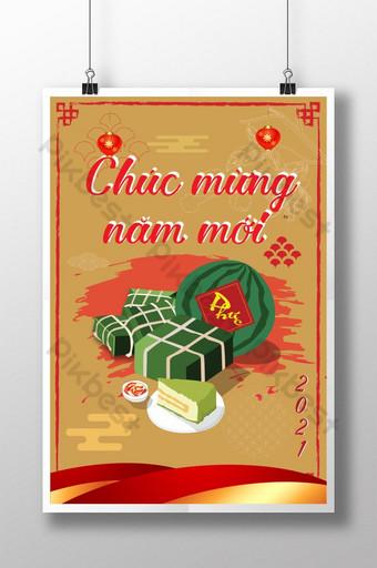 poster selamat tahun baru vietnam tahun baru 2021 Templat AI