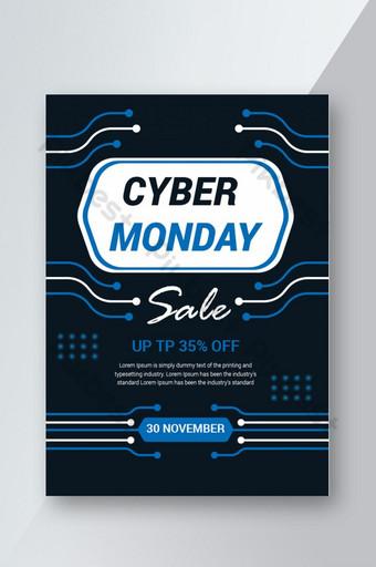 Modèle de conception de vente Cyber Monday Modèle de conception de Flyer Cyber Monday Modèle EPS
