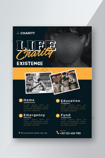 Modèle de conception de flyer de charité Modèle AI