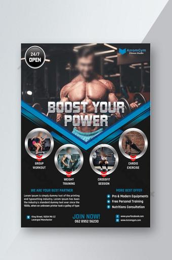 Nouveau dépliant de fitness Modèle PSD