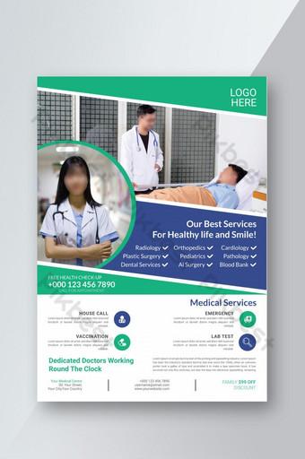 Dépliant de promotion de la santé de la clinique médicale Modèle EPS