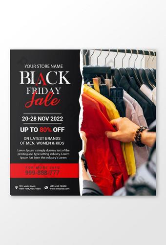 venta de viernes negro banner de redes sociales psd Modelo PSD